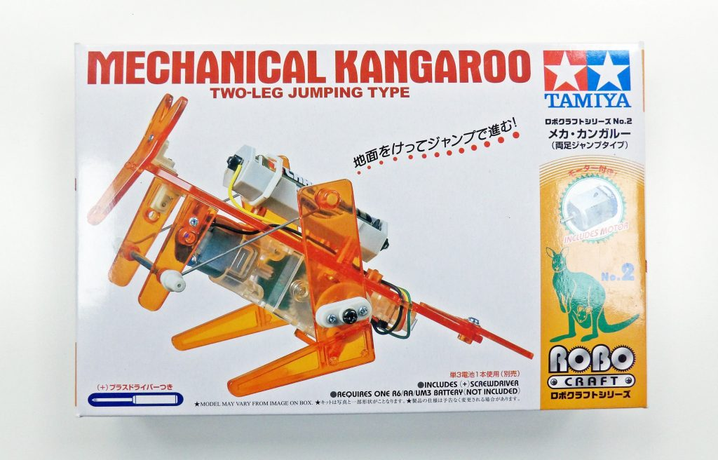 Tamiya Mechanical Kangaroo Space Craft Broughty Ferry Dundee