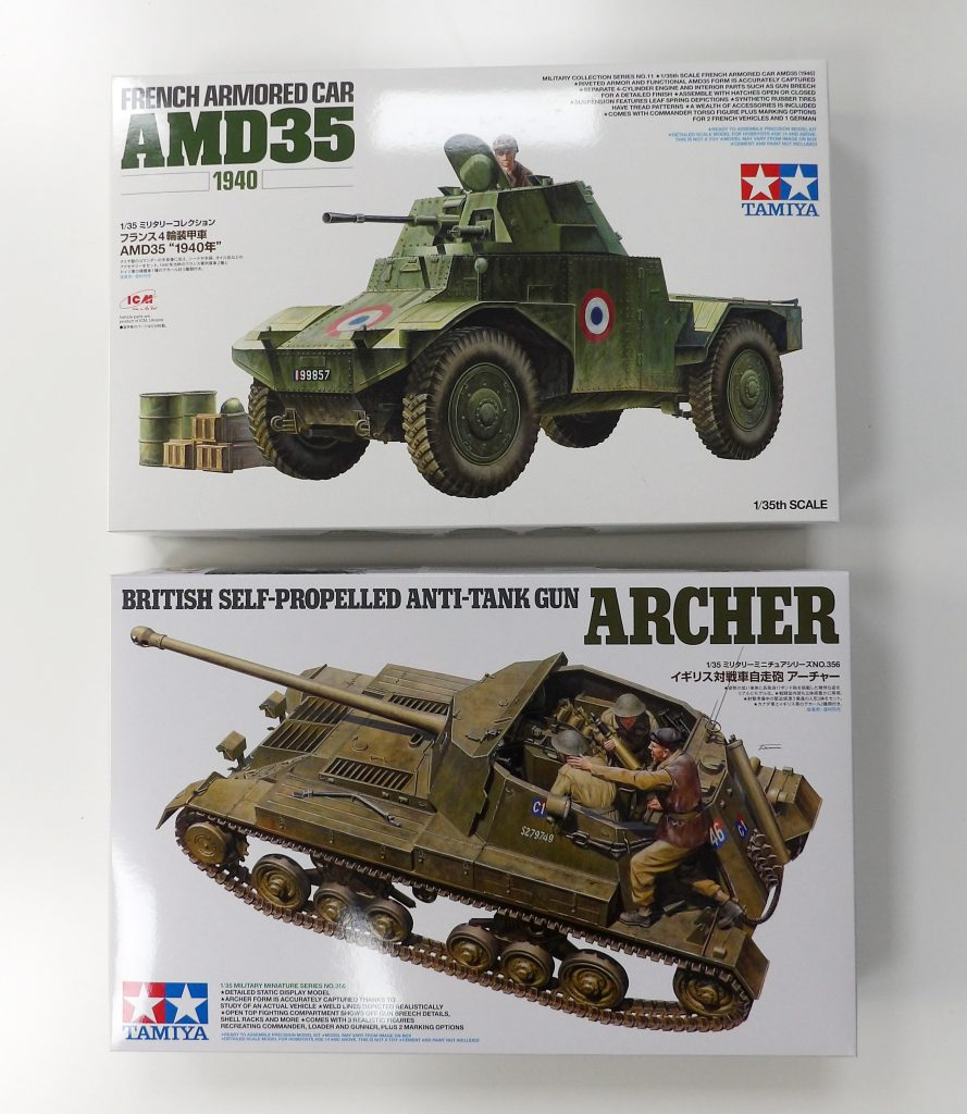 Space Craft Broughty Ferry Tamiya Kits Archer