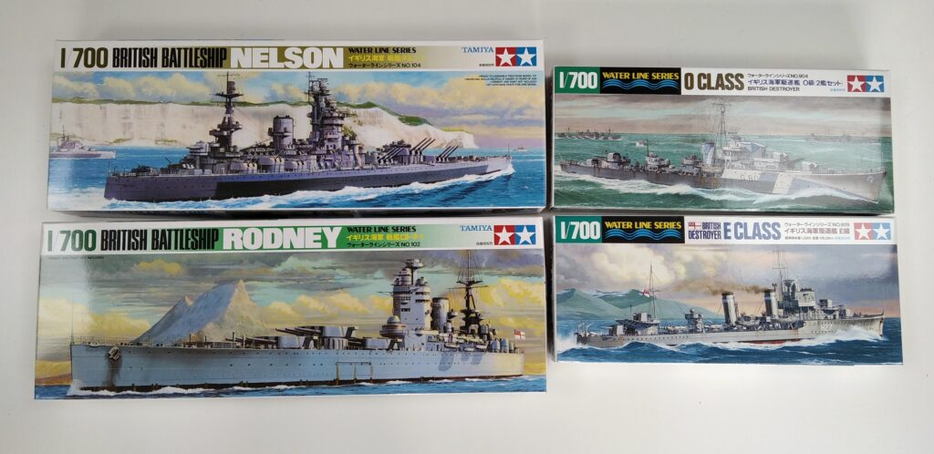 Tamiya Model Kit 1/35 Military Ship Space Craft Models Broughty Ferry Dundee Scotland Angus
