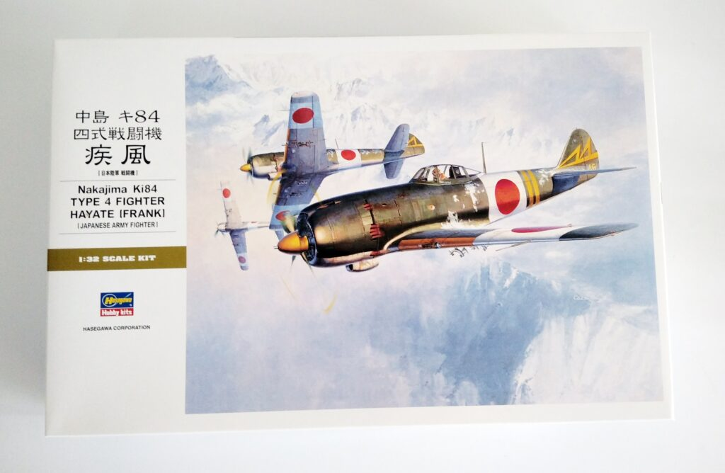 Scale Model Kits 1/32 Aircraft Plane Trumpeter Hobbyboss Space Craft Models Broughty Ferry Dundee Scotland Angus