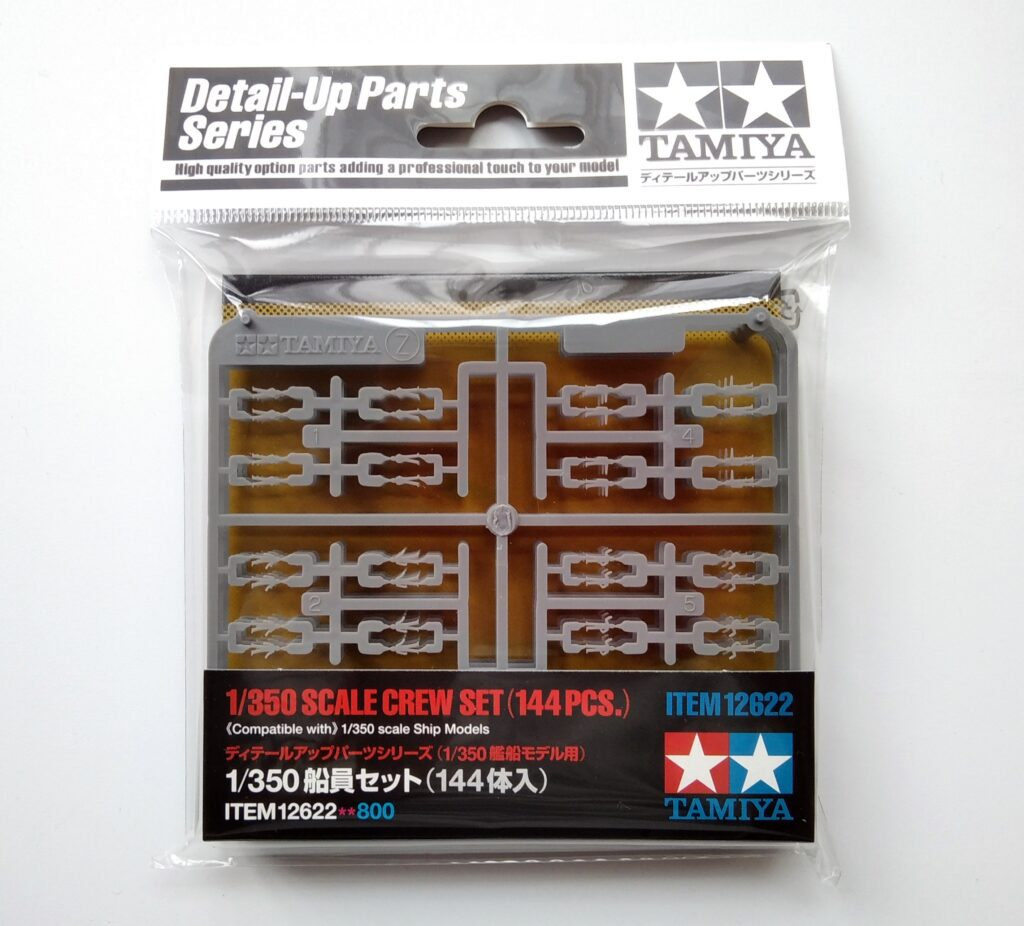 Tamiya Model Kit 1/350 Ship Figure Crew Space Craft Models Broughty Ferry Dundee Scotland Angus