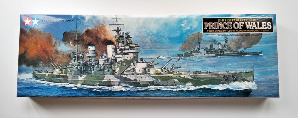 Tamiya Model Kit 1/350 Ship Boat Prince of Wales WWII Space Craft Models Broughty Ferry Dundee Scotland Angus