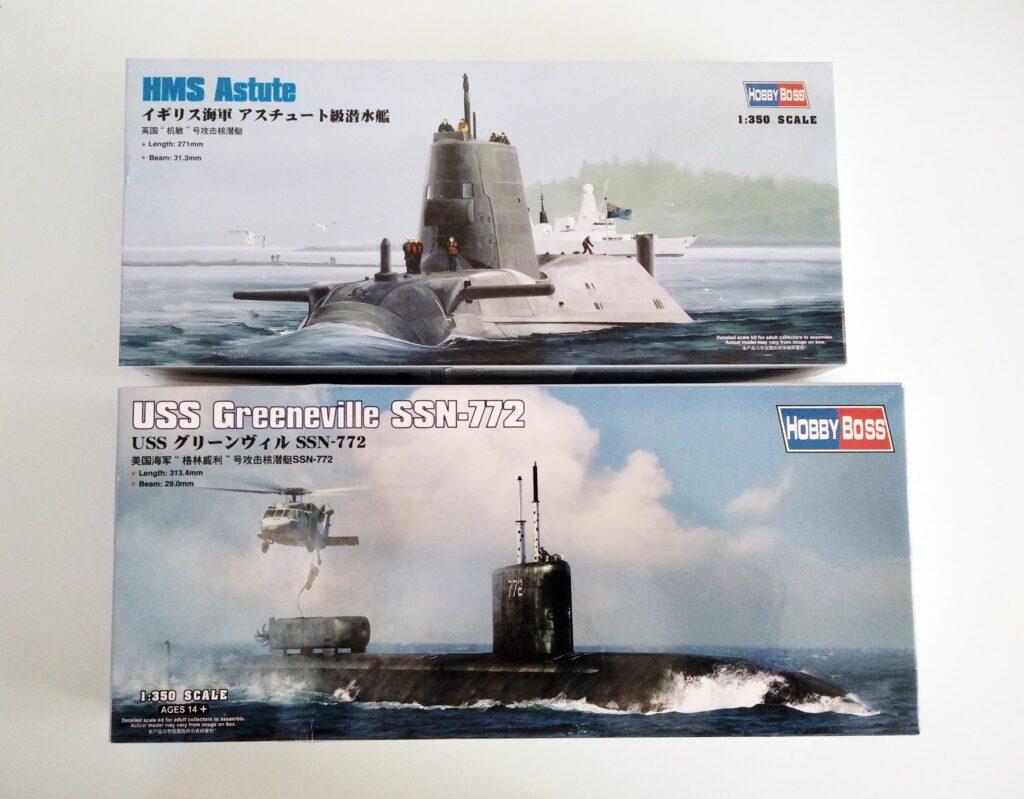 1/350 Submarine Bronco 1/35 Military Bridge Space Craft Models Broughty Ferry Dundee Scotland Angus