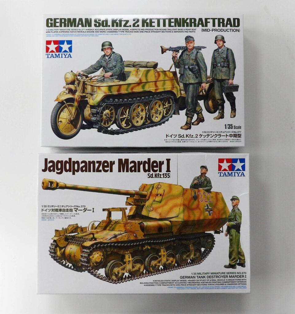 Model Shop Dundee Tamiya Military Scotland