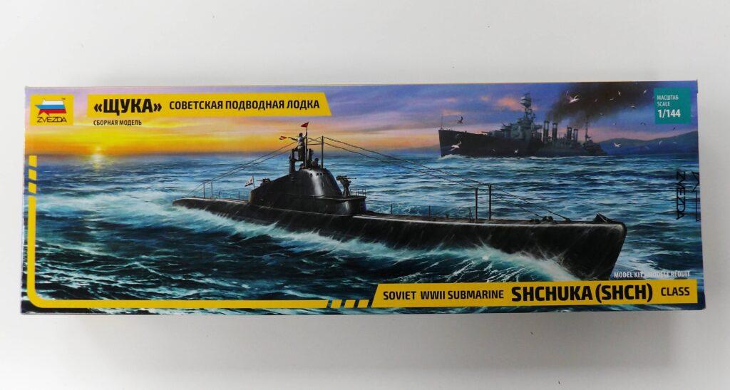 Model Shop Dundee Zvezda Submarine Scotland