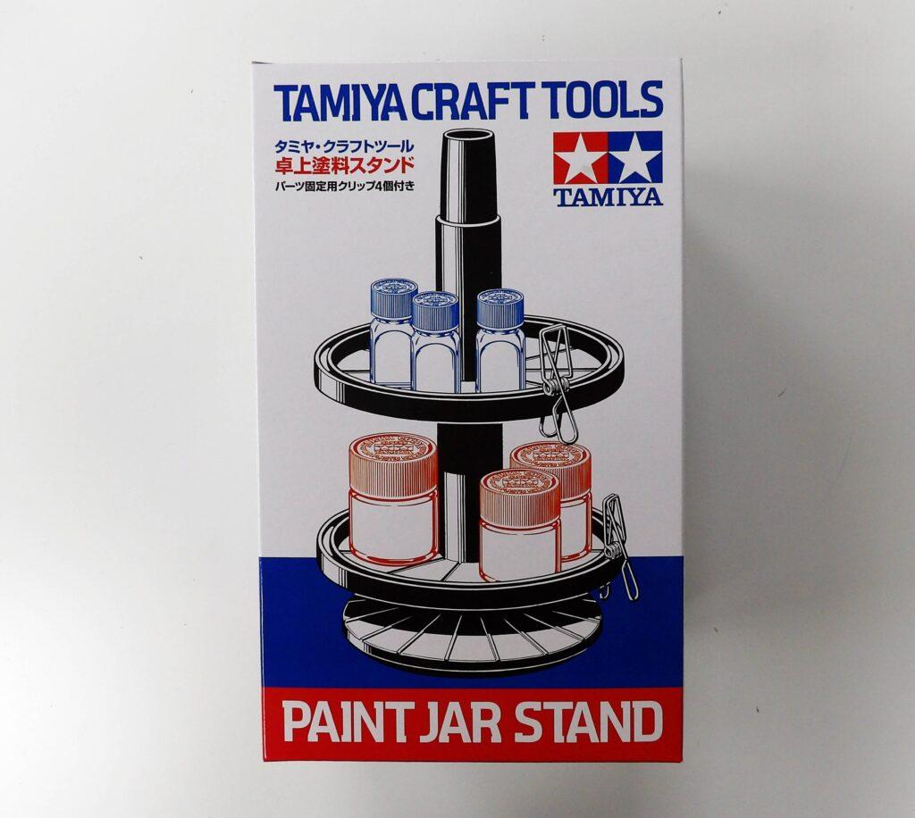 Model Shop Dundee Tamiya Paint Stand Scotland