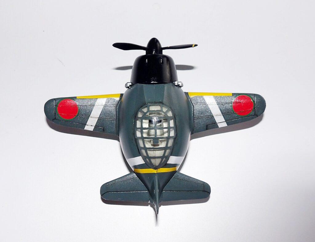 Hasegawa zero Space Craft Model Shop Dundee Scotland