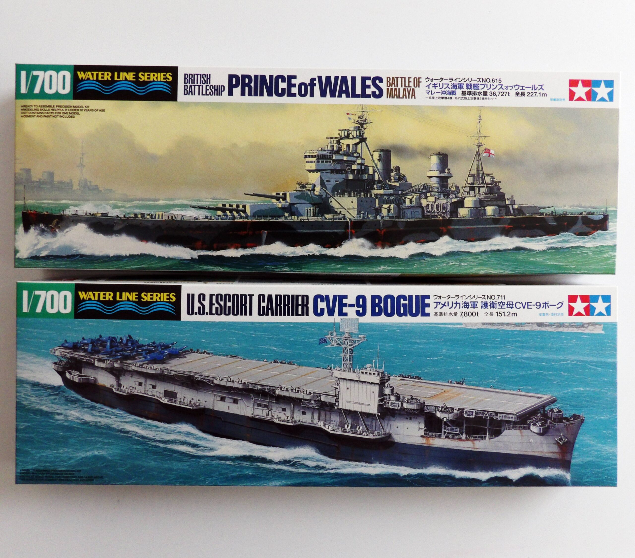 Tamiya Space Craft Model Shop Dundee Broughty Ferry Scotland